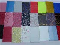 彩晶玻璃和钢化玻璃差别  彩晶玻璃加工方法是什么
