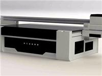 3d玻璃打印机多少钱一台  手机玻璃2.5D和3D的区别