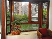 断桥铝门窗玻璃该用哪种  断桥铝门窗有何功能优势