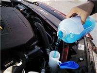 汽车玻璃水能起什么作用  应该怎么挑选汽车玻璃水