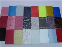 彩晶玻璃和钢化玻璃区别  玻璃丝印油墨该如何使用