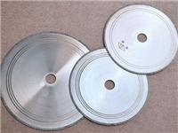 玻璃切割片内部结构特点  玻璃切割机组的结构组成