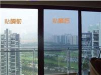 玻璃膜的基本构成与品种  镀膜玻璃种类特点与区别