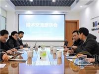 郑州轻院举办高纯度石英玻璃纤维专项技术交流座谈会