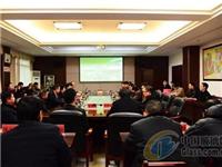 总投亿元LCD液晶显示屏生产项目落户湖南衡东