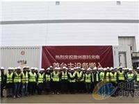滁州惠科光电第8.6代薄膜晶体管液晶显示器曝光