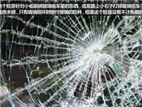汽车玻璃怎样安装  电动感应门玻璃门怎样安装