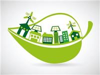 哈尔滨:今年起市区新建民用建筑全面执行绿色建筑标准