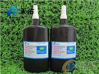 有水的情况可以打玻璃胶么  硅酮玻璃胶的用法与固化时间