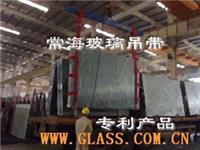 什么是玻璃吊带  外墙玻璃清洗需要哪些工具