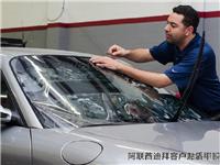 汽车隔热膜的结构  汽车膜与建筑膜的区别