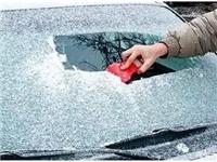 如何去除车窗玻璃上的霜  该怎么将花纹丝印到玻璃表面