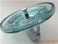 防污型悬式玻璃绝缘子有何特点  玻璃绝缘子的电阻怎么测量