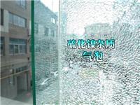 玻璃在什么情况下会发生自爆  玻璃幕墙自爆的原因