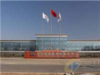 永清县重点企业河北南玻玻璃有限公司环保工作纪实