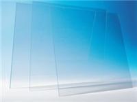 驻马店市长朱是西一行到海川电子玻璃有限公司调研