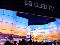 "LG将在MWC推出具有""无触摸输入""的可折叠智能手机"