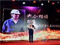 挺起中国民族玻璃工业脊梁 央企楷模彭寿的故事