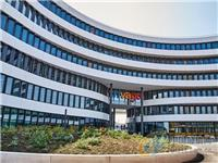 Guardian玻璃项目:trivago Headquarters