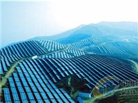 Sao Mai集团在越南签署210兆瓦太阳能项目