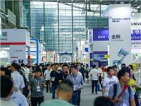 塔苏斯集团收购Touch China 3D曲面玻璃&柔性显示触控展