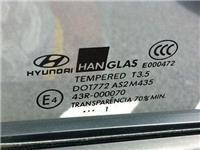 汽车玻璃上的号码是什么  汽车玻璃可以分成哪几种