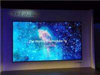 三星首条QD-OLED生产线将于2021年投产