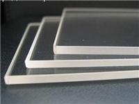 微晶玻璃属于新型玻璃吗  微晶玻璃是怎么做出来的