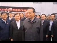 【重磅】利好消息!李克强总理今天又视察了光伏企业.....