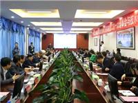 平板显示玻璃技术和装备国家工程实验室第二届一次理事会与技术研讨会在国家工程实验室召开