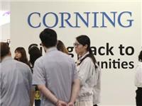康宁对台LCD基板商安瀚视特提起专利诉讼