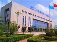 彩虹股份:国内首条G8.5+溢流法液晶基板玻璃生产线成功点火