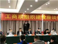 吴曙光率队赴邵阳调研基层组织建设和湖南玻璃产业现状