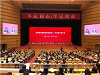 硅宝科技总经理王有强当选中国建筑金属结构协会名誉副会长