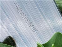 玻璃纤维生产拉丝工艺  玻璃拉丝的成分与用途