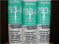 793中性硅酮耐候胶是什么  硅酮玻璃胶的种类与应用范围