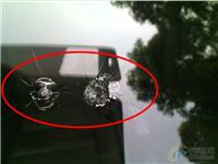 如何修复挡风玻璃  汽车玻璃修复有效吗