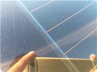 在玻璃上怎么做电镀  电镀玻璃马赛克是什么