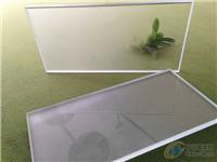 如何让透明玻璃变成磨砂  为什么磨砂过的玻璃就不透明了