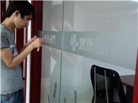 哪种玻璃贴纸是半透明的  玻璃的腰线都有什么材质