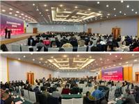 苏州市建筑金属结构协会2019年年会暨第七届五次理事会扩大会议隆重召开