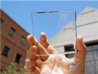 地产巨头Vicinity推出全球透明光伏玻璃建筑体