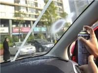怎样能去除玻璃上的水汽  汽车玻璃防雾剂的使用法