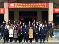 醴陵旗滨电子玻璃召开三标管理体系认证动员大会