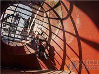 河南2019年底前完成平板玻璃等六大行业超低排放改造