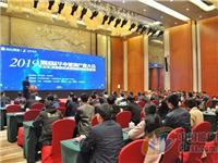2019年第1届华中玻璃产业大会圆满召开