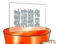 产业链人士共聚武汉探讨如何利用玻璃期货