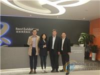 携手共赢!中国光学光电子行业协会液晶分会来访励展博览集团