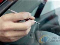 汽车玻璃修复技术与费用,汽车玻璃修复靠谱吗