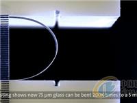 苹果 iPhone 玻璃供应商康宁正开发柔性玻璃